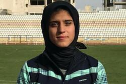 Reyhaneh Mobini