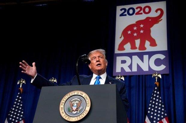 Republicans formally nominate Trump for Nov. election