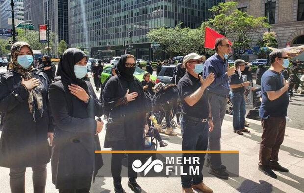 VIDEO: Muharram mourning ceremony in New York