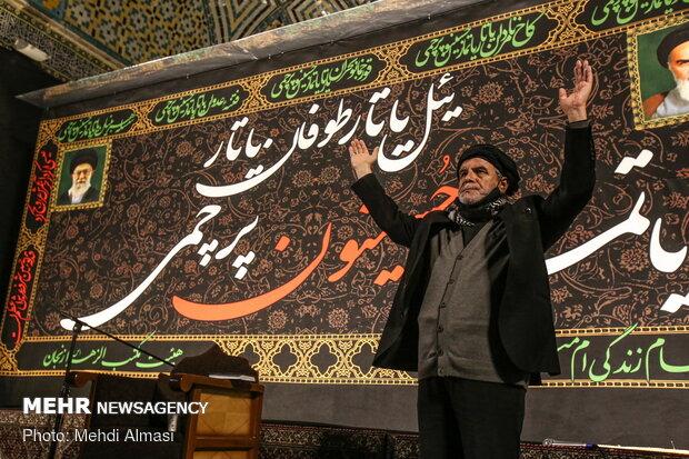5th night of Muharram mourning in Zanjan