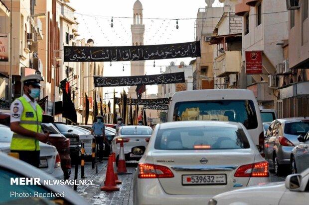 Bahreyn'de Muharrem ayı etkinlikleri