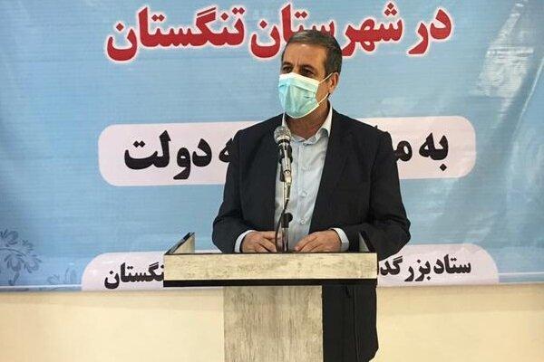 ۳ سد جدید در استان بوشهر تکمیل و به بهرهبرداری میرسد