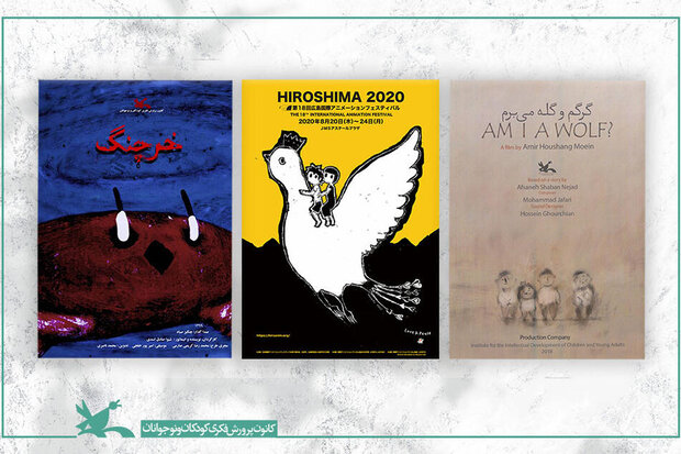 Iranian 'Crab' wins Special Jury Prize at Hiroshima Filmfest.