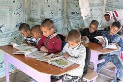 ۵۰۰ میلیارد تومان برای تجهیز مدارس عشایری اختصاص یافت