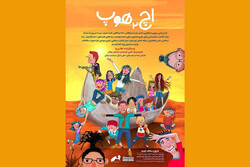 "Iranian Animation ""H2 Hope"" vie at two intl. Film Festivals"