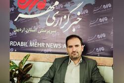 راه اندازی اولین سایت تیراندازی با کمان در استان اردبیل