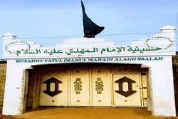 Nigerian police surround Imam Mahdi Hussainiya in Sokoto