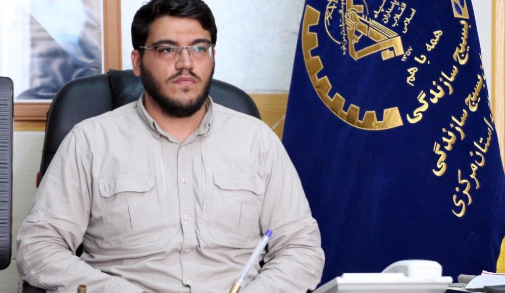 بسیج سازندگی استان مرکزی ایجاد ۱۰۰۰ شغل را در دستور کار دارد - خبرگزاری مهر  | اخبار ایران و جهان | Mehr News Agency