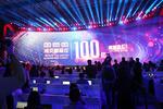 بزرگترین عرضه اولیه سهام در بورس شانگهای و هنگکنگ انجام میشود
