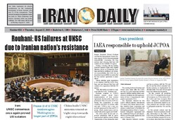 Front pages of Iran's English-language dailies on August 27