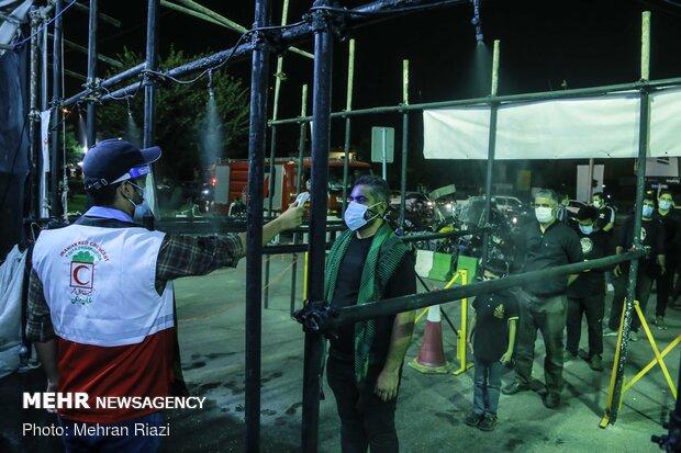 7th night of Muharram mourning ceremony in Tehran