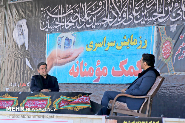 """""""Equality, Sincere Assistance Maneuver"""" in Ardabil"""