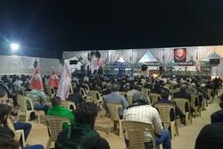 اجتماع باشکوه حسینی در استان حمص سوریه برگزار شد