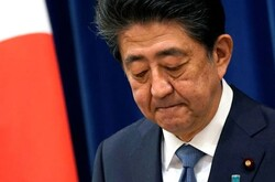 Japan PM Abe officially announced resignation