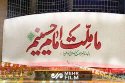 توزیع پرچم «ما ملت امام حسینیم» در شهرکرد