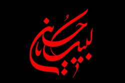 """فریاد """"لبیک یا حسین"""" کرمانشاهیان در شب عاشورا طنینانداز میشود"""