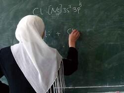 جرمن عدالت نے اسکارف پہننے پر پابندی کو غیر قانونی قرار دیدیا