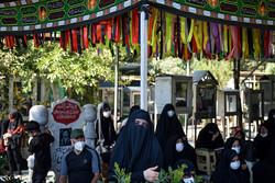 عزاداری تاسوعای حسینی در بهشت زهرای تهران