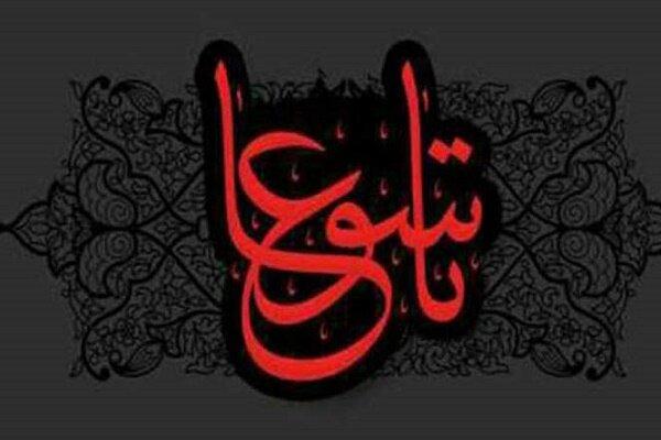 مروری بر وقایع روز تاسوعا/ مهلت از دشمن برای نماز و راز ونیاز