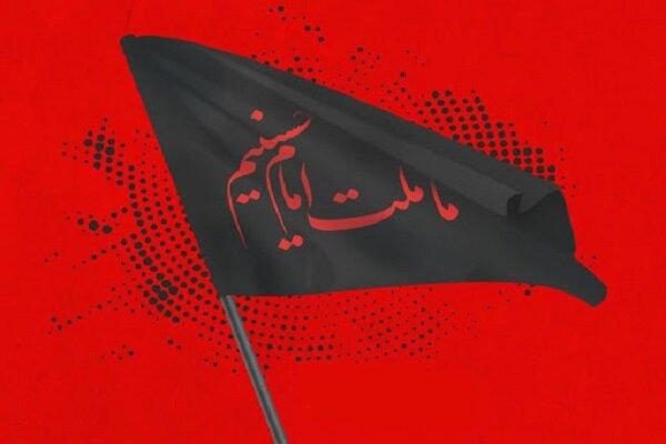 مردم سیستان سالهاست که ملت امام حسین (ع) هستند