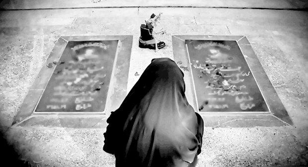 نامادری شهید از حداقل حقوق کارکنان دولت بهره مند می شود