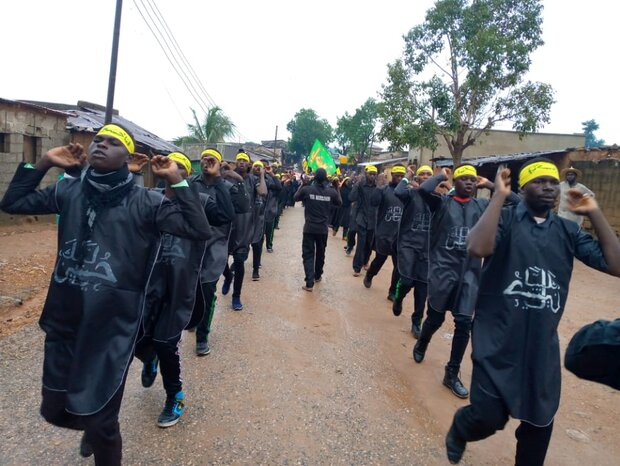 Nigerian Police attacks Shiite mourners on Ashura
