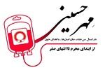 کاهش ۲۰ درصدی اهدای خون در تاسوعا و عاشورا