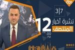 واکنش عراقیها به اهانت شبکه «الدجله» به امام حسین (ع)/ راه افتادن موج استعفای خبرنگاران