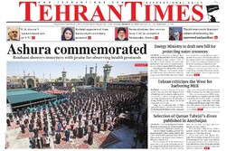 Front pages of Iran's English-language dailies on August 31