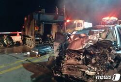 US armored vehicle crash in S Korea kills four (+VIDEO)