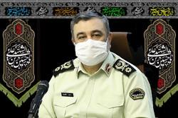 تشکر از عزاداران حسینی که دستورالعملهای بهداشتی را رعایت کردند