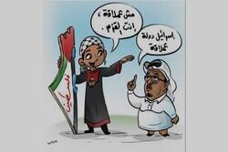 مواقف ساخرة للاردنيين ضد التطبيع الاماراتي