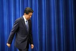 Japonya'da Abe'nin istifasının ardından sağ kolu aday oldu