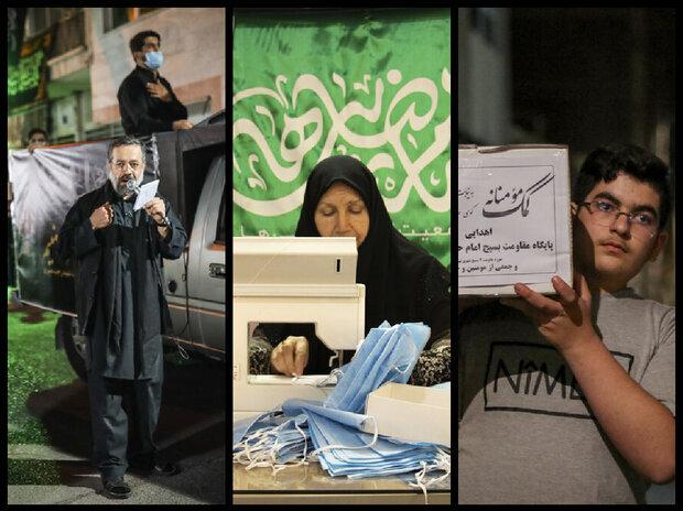 ایرانی عوام نے سیلاب ، کورونا کے شرائط اور محرم میں امداد کے شاندار جلوے پیش کئے