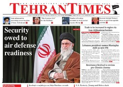Front pages of Iran's English-language dailies on Sep. 1