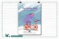 'The Cycling Wind' to vie at DYTIATKO FilmFest. in Ukraine
