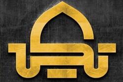پخش آنلاین عزاداری حسینی در ۵۰ شهر/ فعالیت اینترنتی ۲۵۰۰ هیات در محرم ۹۹
