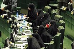 مکانة المرأة في الجمهوریة الاسلامیة الایرانیة