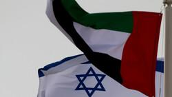 الإمارات تستهدف بعض الدول الاسلامیة وتحظر دخول مواطنيها