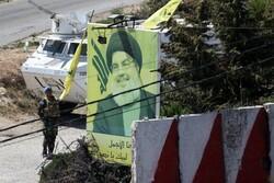صهیونیستها: نصرالله ما را «یک لنگه پا» نگه داشته است/ او از ضعف اسرائیل آگاه است