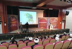 دهمین کنگره بین المللی امام سجاد(ع) آغاز به کار کرد