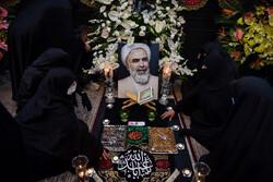 مراسم بزرگداشت مرحوم حجت الاسلام روح الله حسینیان