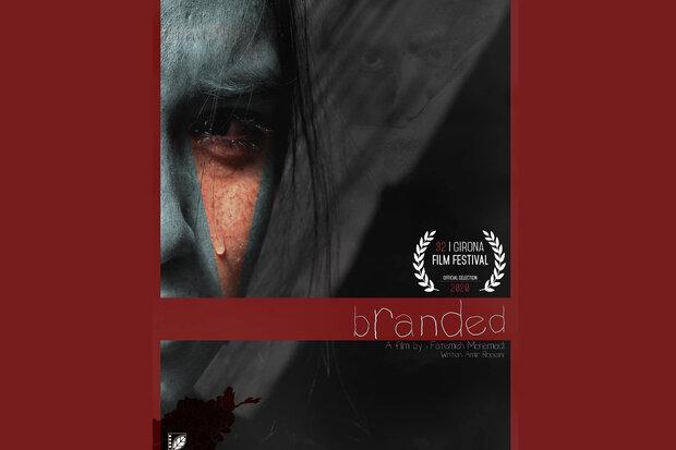 İran yapımı kısa film İspanya'da yarışacak