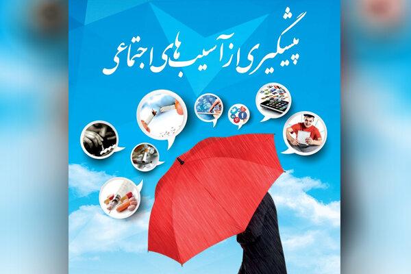 بیش از یک هزار و ۱۰۰ بازدید مددکاری در خرمشهر انجام شد