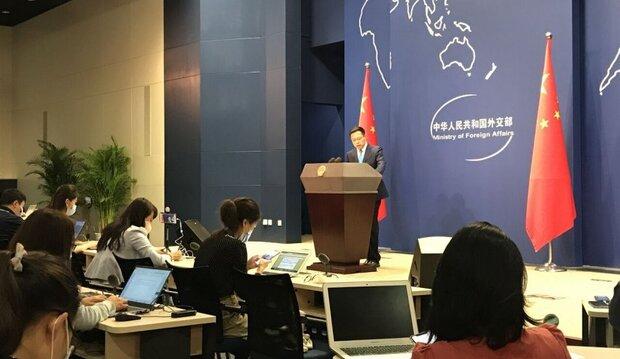 اجتماع اللجنة المشتركة فرصة لدعم الاتفاق النووي