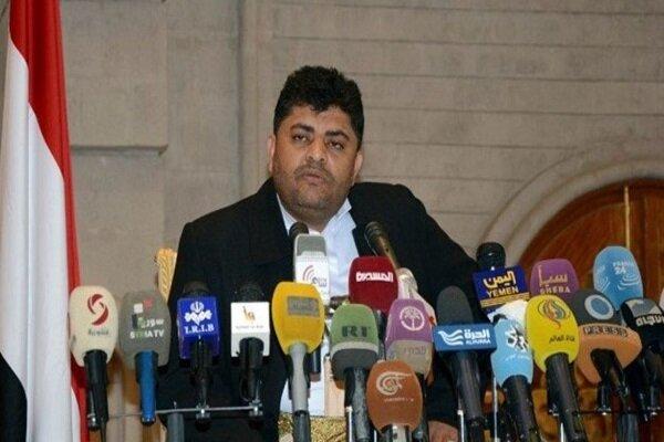 از انجام تحقیقات مستقل درباره جنایات سعودی در یمن استقبال میکنیم