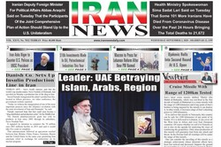 Front pages of Iran's English-language dailies on Sep. 2