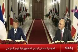 برهم صالح: نتطلع لبناء شراکة استراتیجیة مع فرنسا