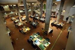 فعالیت اداره فهرست نویسی منابع کتابی به تصویر کشیده شد