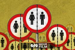 طرح تفکیک جنسیتی در دانشگاه ها از اصرار تا اعمال